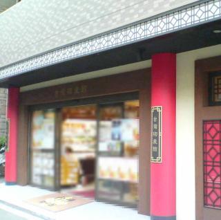 200707_taiwan.jpg
