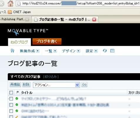 200708_MT4_blog articles found.jpg