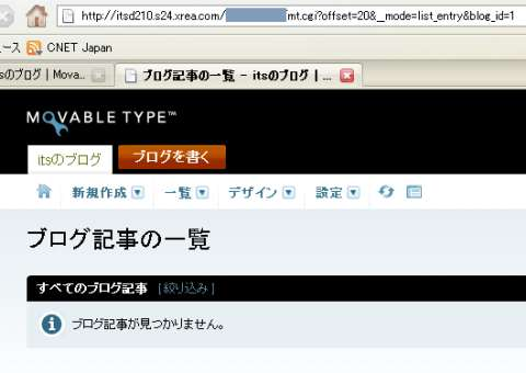 200708_MT4_no blog articles found.jpg